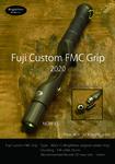 FMCgrip2020広告72.jpg